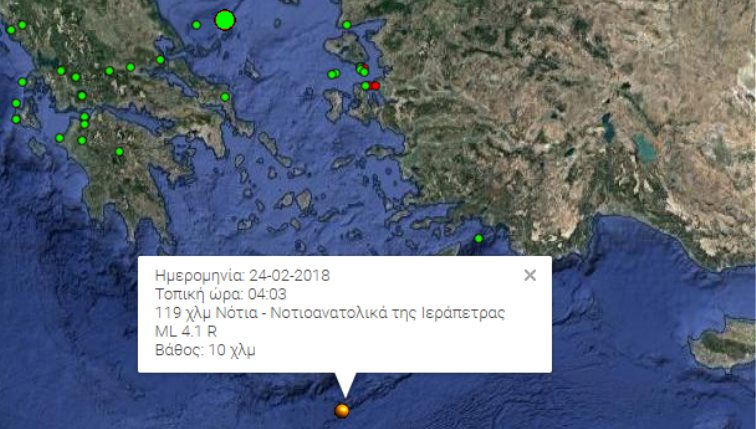 https://www.neakriti.gr/images/756x429/files/2018-02-24/seismos.jpg